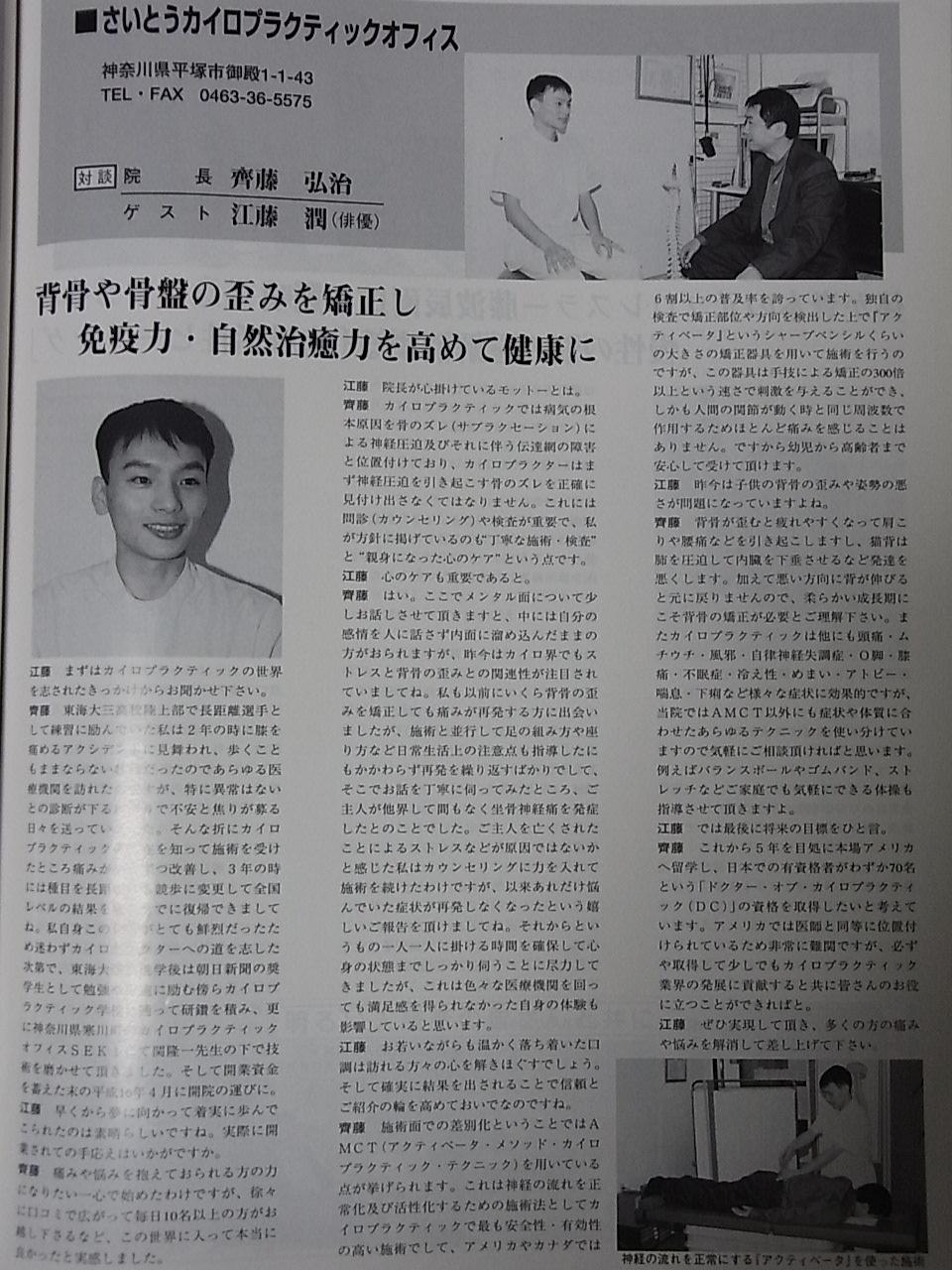 江藤潤の画像 p1_27