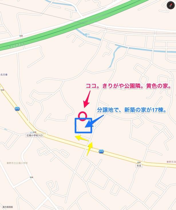 秦野市南矢名708-7