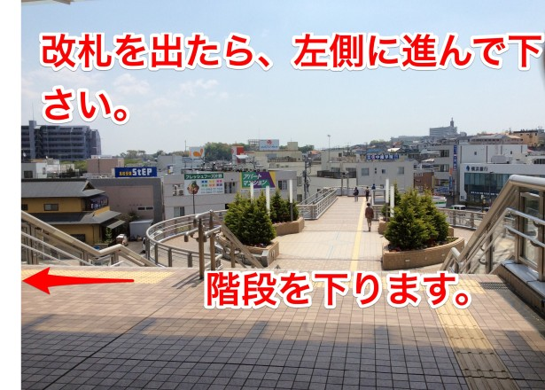 東海大学前駅-1
