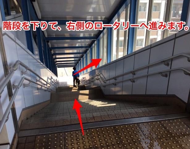東海大学前駅-2