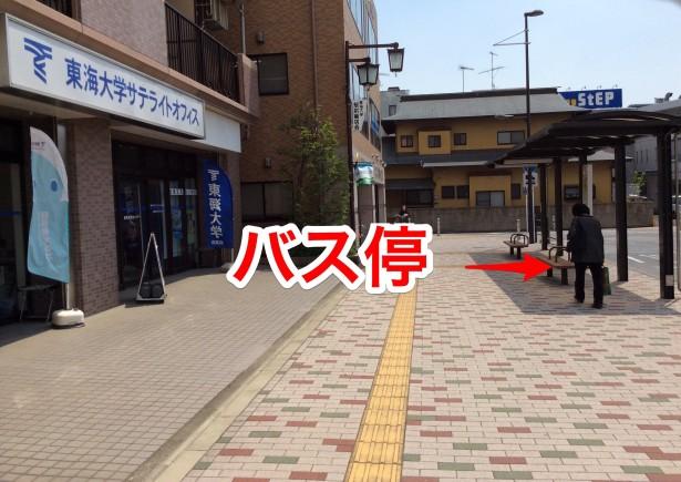 東海大学前駅-3